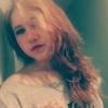 Светлана, 18, г.Белокуриха