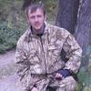 XPYCT, 27, г.Муромцево