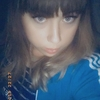 Ирина, 30, г.Екатеринбург