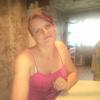 АнЖеЛа, 33, г.Холм-Жирковский