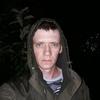 Сергей, 29, г.Курган