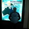 александр, 40, г.Ярославль