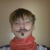 Nikita, 23, г.Мышкин