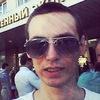 Дмитрий, 26, г.Кинешма