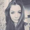Катерина, 21, г.Ревда