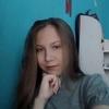 Люба, 17, г.Лев Толстой
