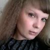Наталья, 32, г.Георгиевск