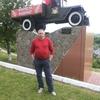 АЛЕКСАНДР, 44, г.Белореченск