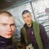 Александр, 20, г.Ногинск