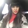 Елена, 38, г.Заволжье