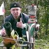 Слава, 53, г.Златоуст