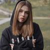 Карина, 18, г.Усмань