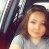 Лилия, 41, г.Самара