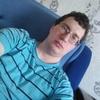 Дмитрий, 20, г.Мурманск