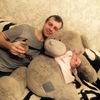 Артём Anatolyevich, 28, г.Стерлитамак