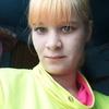 Кристина, 21, г.Мариинск