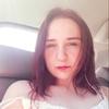 Василиса, 16, г.Павловская