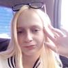 Таня, 16, г.Дубовка (Волгоградская обл.)