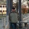 Эдуард, 47, г.Ясногорск