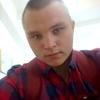 Влад Кот, 18, г.Чехов