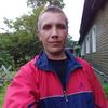 Николай, 39, г.Южно-Сахалинск