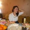 ирина, 31, г.Чаплыгин