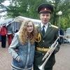 Марина, 21, г.Заволжье