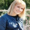 Елена, 49, г.Зеленогорск