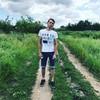 Максим, 21, г.Ростов