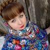 Екатерина, 29, г.Брянск