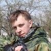Серёжа, 30, г.Павлово