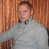 Диня, 22, г.Красный