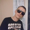 Константин, 29, г.Калининград