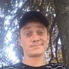 Саня Сергеич, 31, г.Шахты