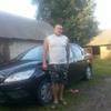 Руслан, 32, г.Медынь