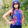 Лана, 36, г.Некрасовка