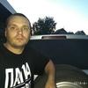 Андрей Рябов, 36, г.Уфа