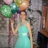 Юлия, 21, г.Северо-Енисейский