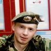 Дима, 31, г.Чекмагуш