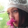 Юлия, 30, г.Нижневартовск