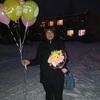 Наталья, 36, г.Тосно