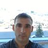 alexandru, 27, г.Дербент
