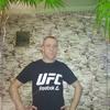 Alex Sandro, 31, г.Свободный