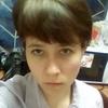 Arina, 21, г.Курганинск