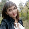 Татьяна, 20, г.Абакан