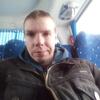 Андрей, 31, г.Качканар
