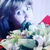 Елена, 22, г.Томск
