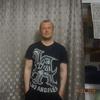 Алексей, 20, г.Магадан