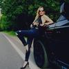 Юлия, 34, г.Ялта