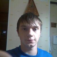 MakcuM, 33 года, Близнецы, Москва